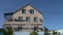 Отдых в Крыму, жилье в Крыму, Мысовое