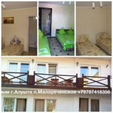Отдых в Крыму, жилье в Крыму, Алушта