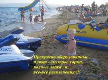 Отдых в Крыму, жилье в Крыму, Феодосия